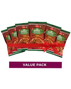 Chakoli (200g) - Value Pack